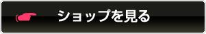 Amazon.co.jpを見る