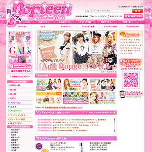 popteen公式通販